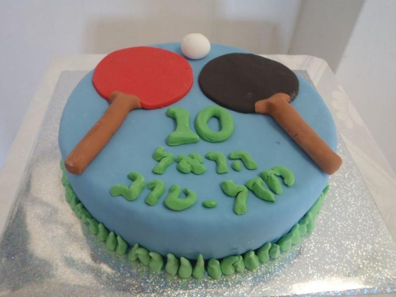 עוגת יום הולדת  בנים טניס