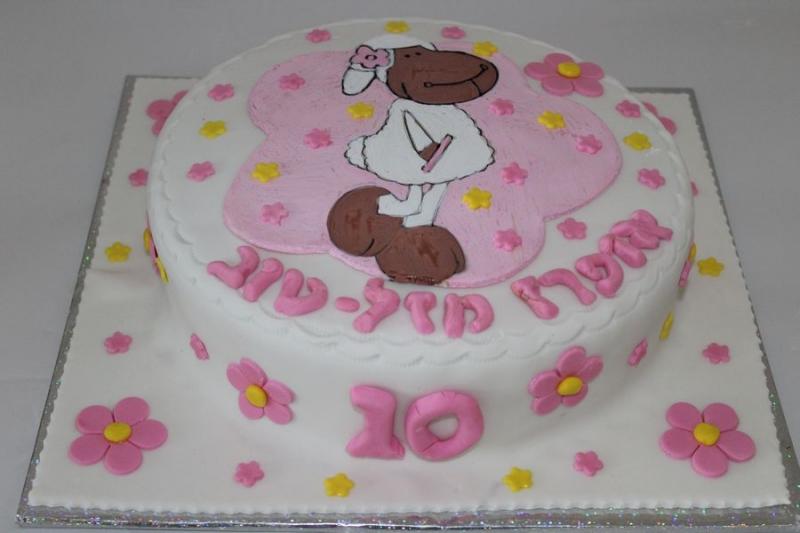 עוגת יום הולדת הכיבסה ניקי