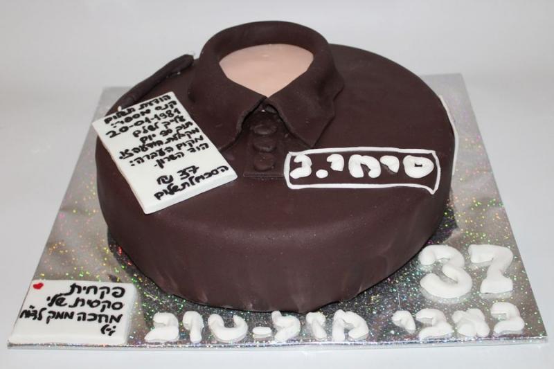 עוגת יום הולדת חוצלה של פקחית