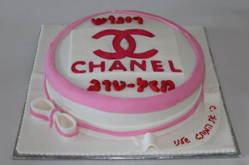 עוגת יום הולדת לבנות שאנל