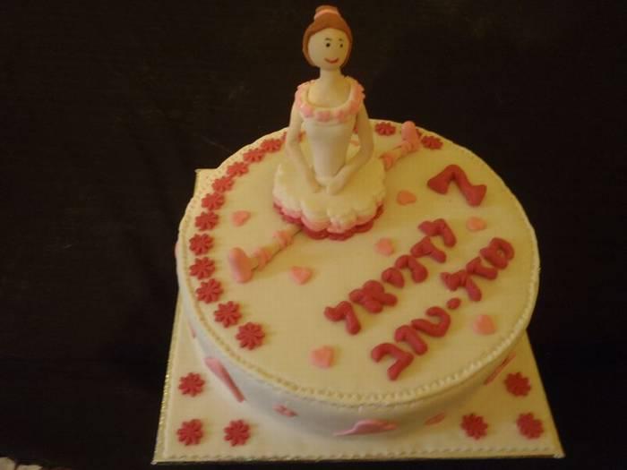 עוגת יום הולדת לבת רקדנית בלט
