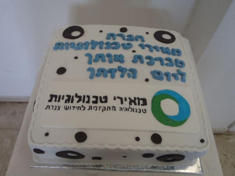 עוגת יום הולדת למנהל חברת מאירי טכנולוגיות