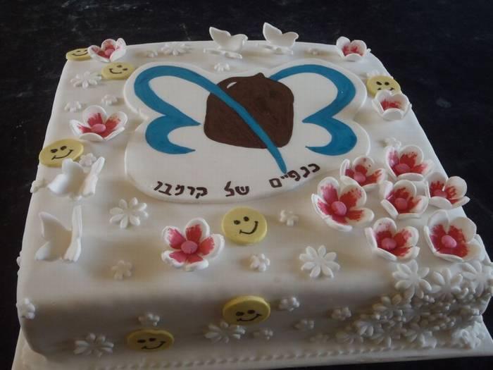 עוגת יום הולדת ל כנפיים של קרמבו
