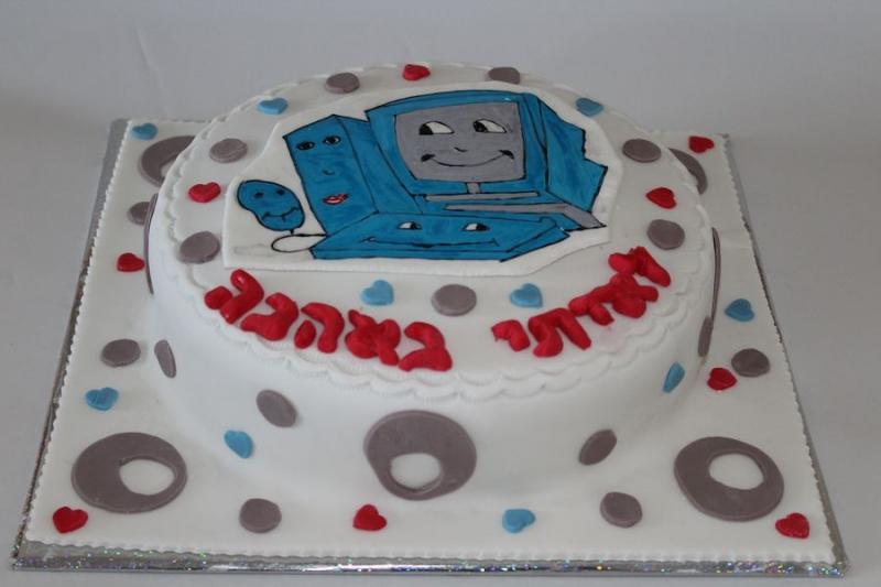 עוגת יום הולדת מחשב