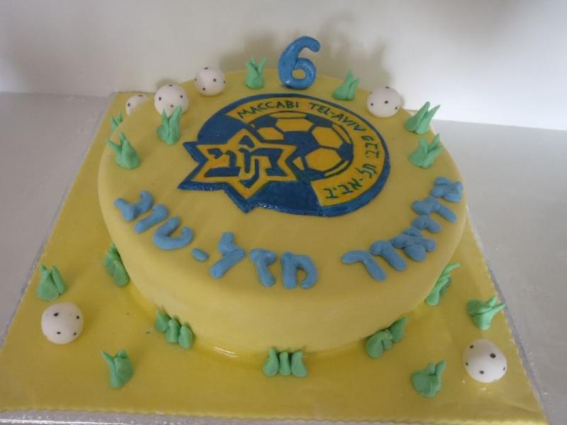 עוגת יום הולדת מכבי תל אביב כדורגל וכדורים מפוסלים