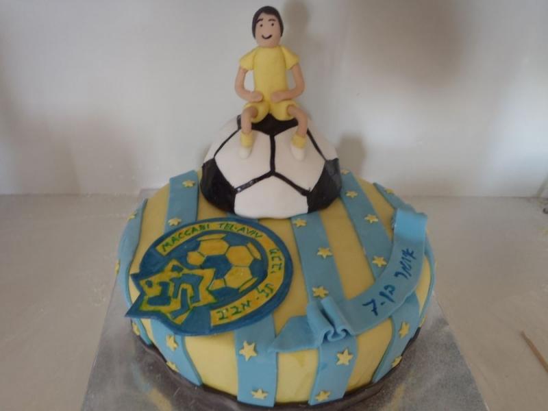 עוגת יום הולדת מכבי תל אביב כדור כדורגל ילד בפיסול ולוגו