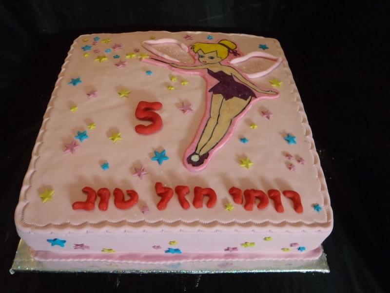 עוגת יום הולדת מעוצבת טינקרבל פייה