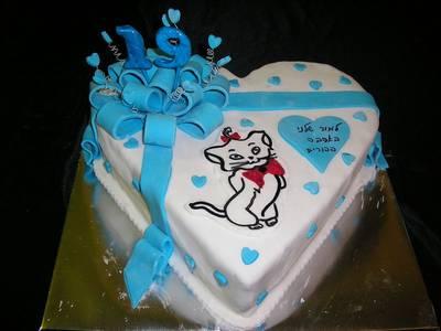 עוגת יום הולדת מתנה כחולה עם חתולה