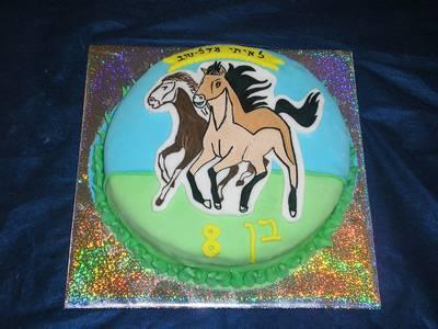 עוגת יום הולדת סוסים