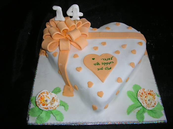 עוגת יום הולדת סרט מתנה
