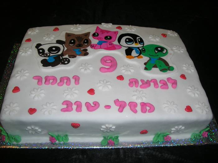 עוגת יום הולדת פטשופ לבנות