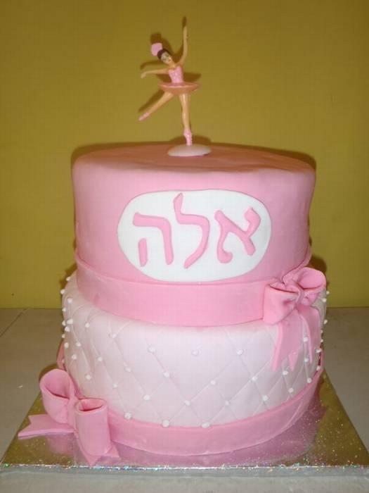 עוגת יום הולדת רקדנית בלט פפיונים קלאסים קומות כפולות