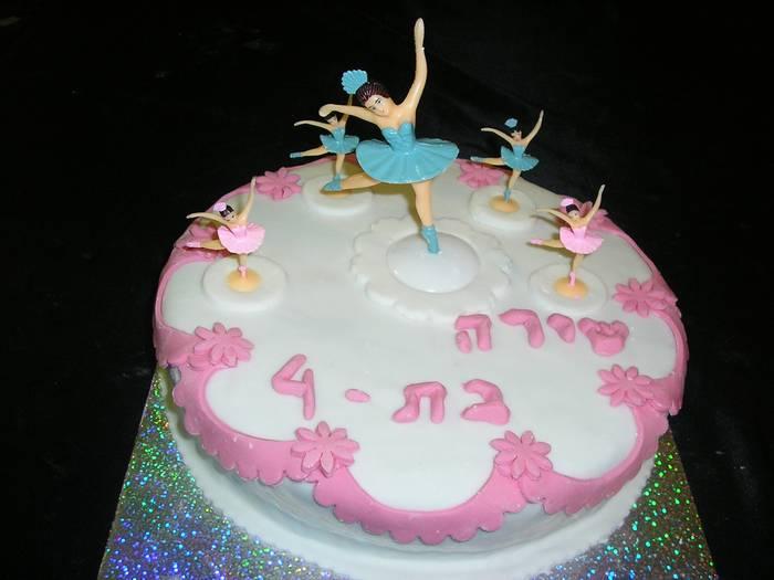 עוגת יום הולדת רקדנית בלט