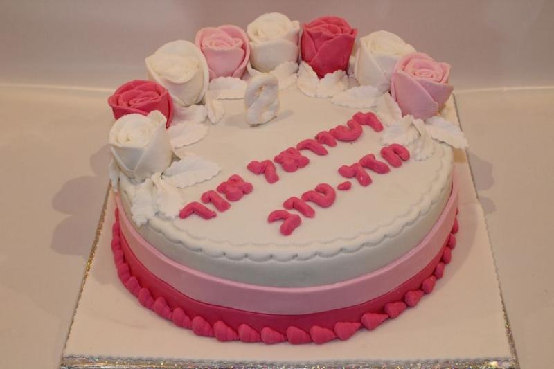 עוגת יום הולדת שושנים