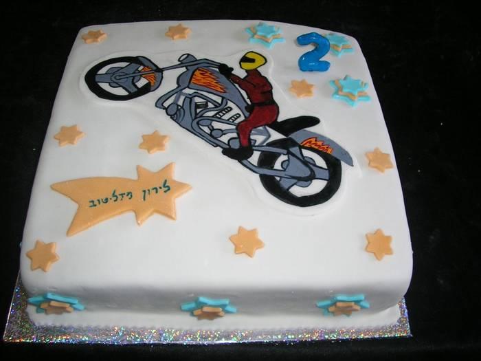 עוגת יום הולדת תפוזים אופנוע הארלי דיווידסון