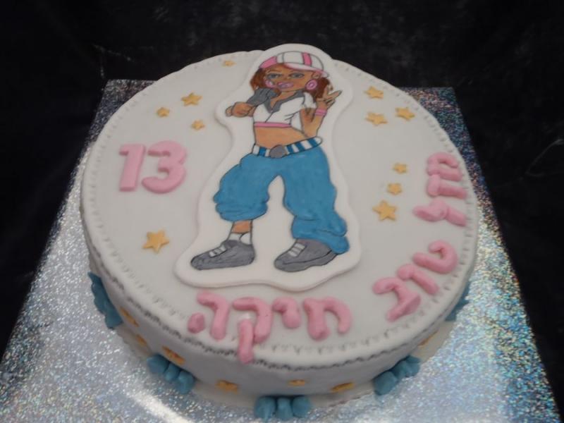 עוגת יומולדת היפ הופ בנות