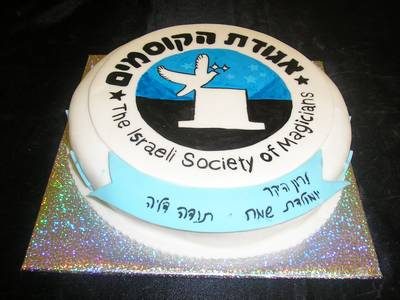 עוגת לוגו אגודת הקוסמים