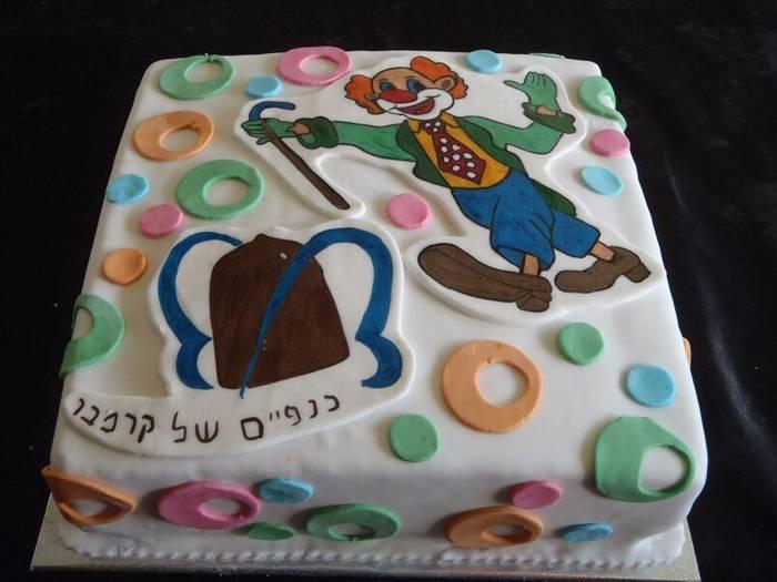 עוגת ליצן לפורים כנפיים של קרמבו