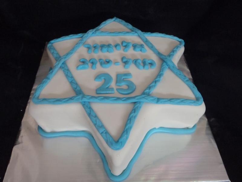 עוגת מגן דוויד