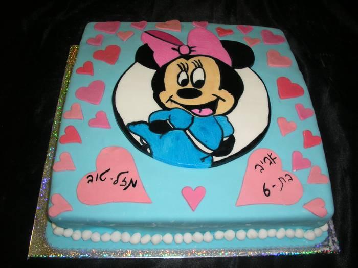עוגת מיני מאוס ליום הולדת בנות