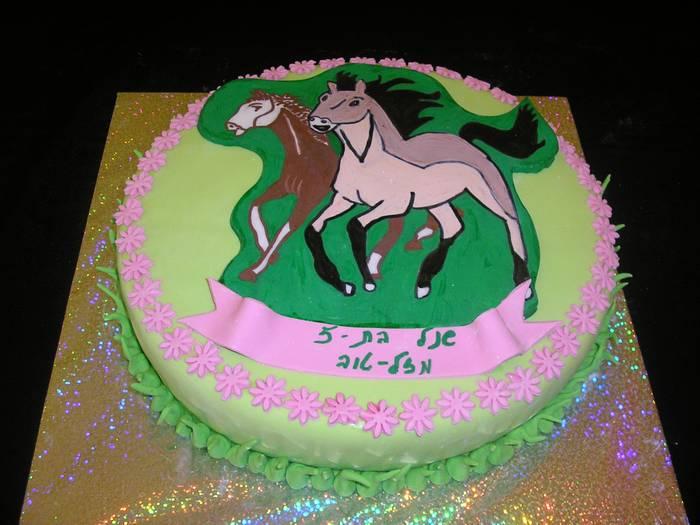 עוגת סוסים מעוצבת ליום הולדת