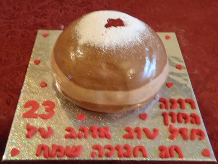 עוגת סופגנייה לחנוכה
