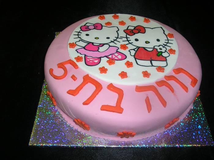 עוגת שוקולד ליום הולדת הלו קיטי