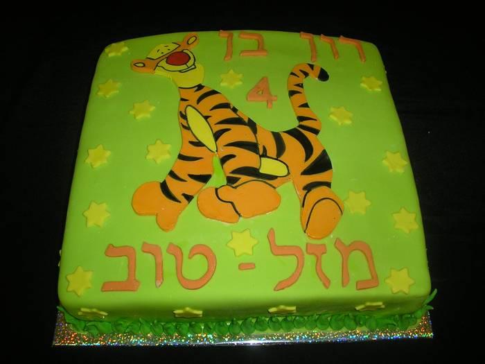 עוגת שוקולד ליום הולדת טייגר הנמר