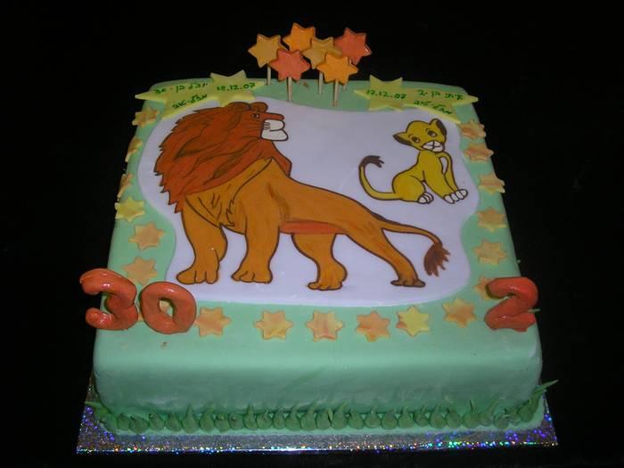 עוגת שוקולד ליום הולדת מלך האריות- לאבא ולבן מזל טוב