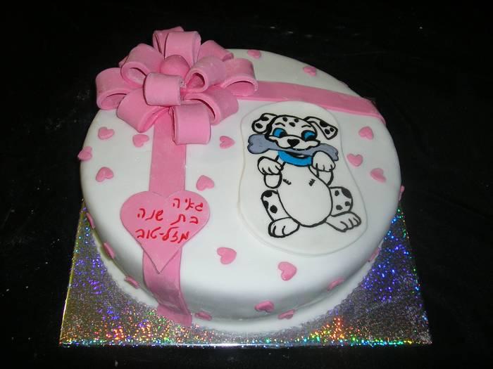 עוגת שוקולד ליום הולדת מתנה כלב