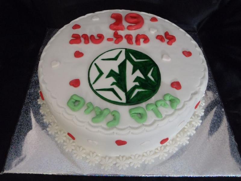 עוגת גיוס קל לוגו היחידה
